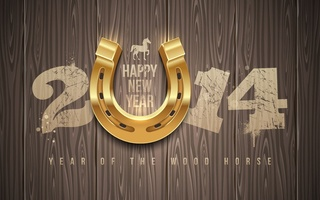 year of the wood horse, Happy new year, 2014, с новым годом, 2014 год